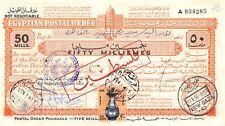 Palestine Postal Order / New Gaza  50  Mils  30.1.1966  Circulated Banknote