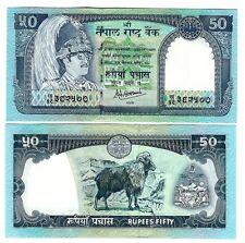 NEPAL 50 RUPEES KING BIRENDRA 1983 SIGN 14 UNC P 33 c