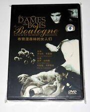 """Robert Bresson """"Les dames du Bois de Boulogne"""" 1945 Classic DVD"""