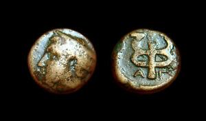 AE11 Phokaia - Ionia (Hermes / Kerykeion)