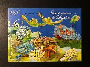 FRENCH POLYNESIA  2013 FISH , MARINE LIFE , TURTLE , Sc 1104a , MNH