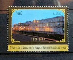 Stamps PERU 90th Anniversary Hospital Loayza MNH 2014 Medicine