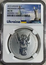 2015 Ukraine 1 oz Silver Archangel Michael NGC MS70