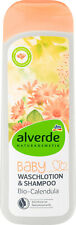 ALVERDE organic vegan Baby Shampoo Body Wash 250ml with Calendula extract