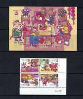 China Macau 2020-1 New Year Greeting of Rat stamp set NO