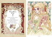 Dress-up Doll Illustration Princess Fantasy SAKIZO Japan Art Book Japan Import