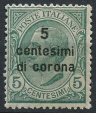 Austrian Acquired Italy 1921-2 SG#77 5c di c On 5c MH Perf Shift Error #D9113