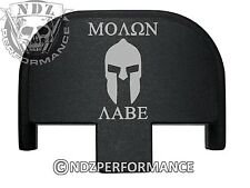Rear Slide Plate for Smith Wesson S&W SD9 SD40 VE 9mm 40BK Molon Labe Helmet 2