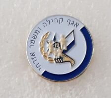 israel police Community and Civil Guard Division lapel pin badge