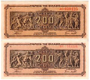 Greece 200,000,000 Drachmai P#131a(1) & P#131a(2) (1944) XF