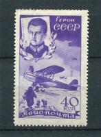 Russia/USSR 1935 Sc C66. MH. Ice-breaker Chelyuskin 40 kop CV $275 rus141