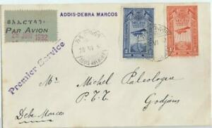 Ethiopia 1932 cover with 2 airmail stamps, first flight ADDIS ABEBA-DEBRA MARCOS