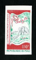 Mali Stamps # 261v Childrens Literature Animals NH Imperforate