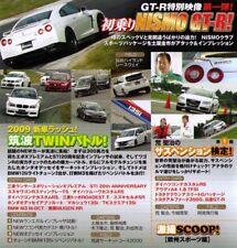 [DVD] Best MOTORing 1/2009 NISSAN R35 GT-R NISMO BMW M3 Honda MUGEN RR Japan