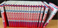 Vampire Knight Vol.1-19 Set Japanese Manga Book