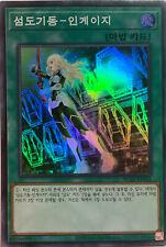 Yu-Gi-Oh! Sky Striker Mobilize - Engage RC03-KR041 Super Rare