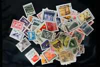 PRC People's Republic of China Unsearched Old-Time Stamp Lot