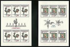 Czechoslovakia 1984 Prague Castle Art Series Miniature Sheet Set VF MNH!
