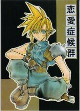 Final Fantasy 7 VII doujinshi Lovesick Group Free Style