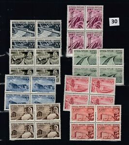 MT 4X ALBANIA - MNH - PROFESSIONS - ARCHITECTURE -  INDUSTRY - FLORA