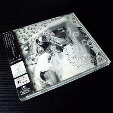 Bjork - Vespertine JAPAN CD+Bonus Tracks W/OBI UICP-9001 #05-4
