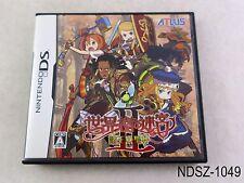 Sekaiju no Meikyuu Etrian Odyssey II 2 Nintendo DS Japanese Import JP US Seller