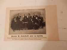 1900  ERA postcard original NIKOLAI KOBELKOFF – THE HUMAN TRUNK  CIRCUS