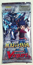Cardfight Vanguard Infinite Phantom Legion Booster Pack 5-card ENGLISH VGE-EB04