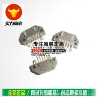 1PCS BUT232V Module Supply New 100/% Best Service Quality Guarantee