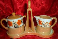 Collectible Lusterware Creamer Sugar Bowl Carrier Table Decor Vintage Japan