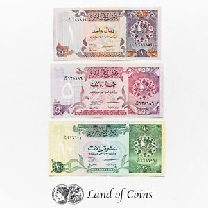QATAR: Set of 3 Qatar Central Bank Banknotes.