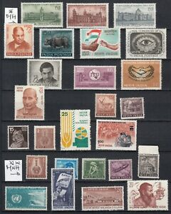 INDIA  mint  MNH ** MH * 1962 1974  lot of  26  stamps