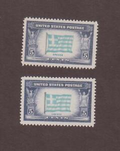 US,916A,916,MNH VF, GREECE,SCARCE DARK BLUE OVER LIGHT BLUE,1943