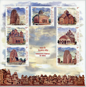 India Architecture Stamps 2020 MNH Terracotta Temples Religion Tourism 7v M/S
