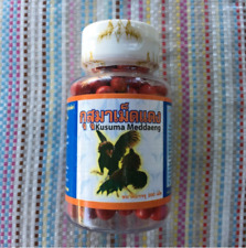 Supplement 200 Pills THAI Healthy Rooster Mixed Vitamin Kusuma Red Pills strong
