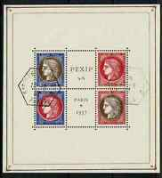 "FRANCE YVERT TELLIER 348/51 SCOTT 329a-e "" PEXIP EXHIBITION 1937 "" USED VF V447"