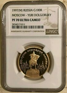 🏆 TOP POP RUSSIA 1996 100 ROUBLES GOLD NGC PF70 850th ANNIVERSARY OF MOSCOW