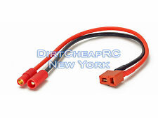 Charge Cable Adapter: Deans Female to HXT 3.5mm Male Walkera Plug (LiPo Lead)