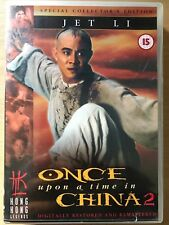 Jet Li ONCE UPON A TIME IN CHINA 2 / II  | OOP HKL Hong Kong Legends | UK DVD
