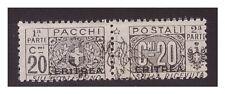 ERITREA 1917 - PACCHI POSTALI  Centesimi  20   Usato