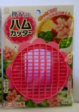Japanese FOOD MOLD Ham Cutter Frower Made in JAPAN Lunch Series Bento!