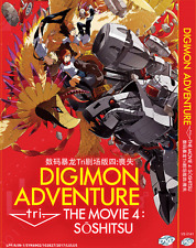 DVD ANIME Digimon Adventure Tri The Movie 4: Soushitsu English Subs+ FREE DVD
