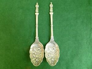 Pair of Vintage Silver Plated Berry Serving Spoons , Apostle Handles