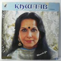Khwaab Ghazals by Maneesha Gir LP Record Bollywood Rare Vinyl 1985 Indian EX