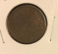 AH1293/12, 1886 Egypt Bronze Coin 1/40 Qirsh Ottoman Sultan Abdul Hamid II KM287