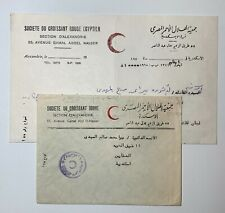 Egypt 1980 Red Crescent (Helal A7mar) Society Advertising Envelope and Letter