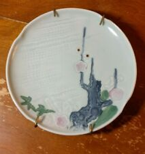 Blue Floral Watercolor Wall Ceramic Plate Asian Style Textured Print 6''