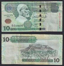 Libia 10 dinars 2004 BB/VF  C-05