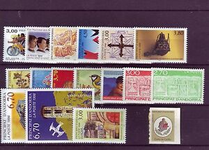 TIMBRES  ANDORRE   ANNEE  COMPLETE 1996   LUXE SANS CHARNIERE