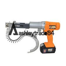21v Chain belt screw gun/ Automatic screw series electric screw gun 25-41mm